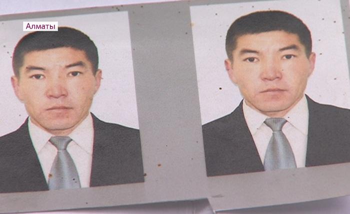 Таинственно исчез в России житель Алматинской области