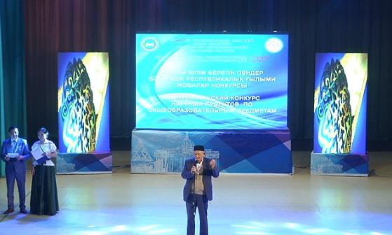 Республиканский конкурс научных проектов школьников стартовал в Алматы