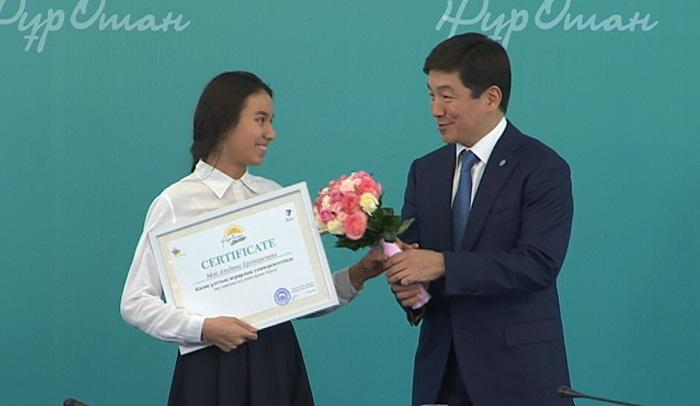 Школьники Алматы получили образовательные гранты