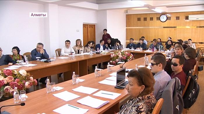 Алматинские НПО заострят внимание на потребностях нуждающихся