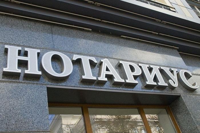 Почему алименты и долги по коммуналке в Казахстане начнут взыскивать нотариусы