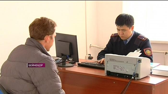 Поиск пропавших в Казахстане. Кто эффективнее – волонтеры или полиция?