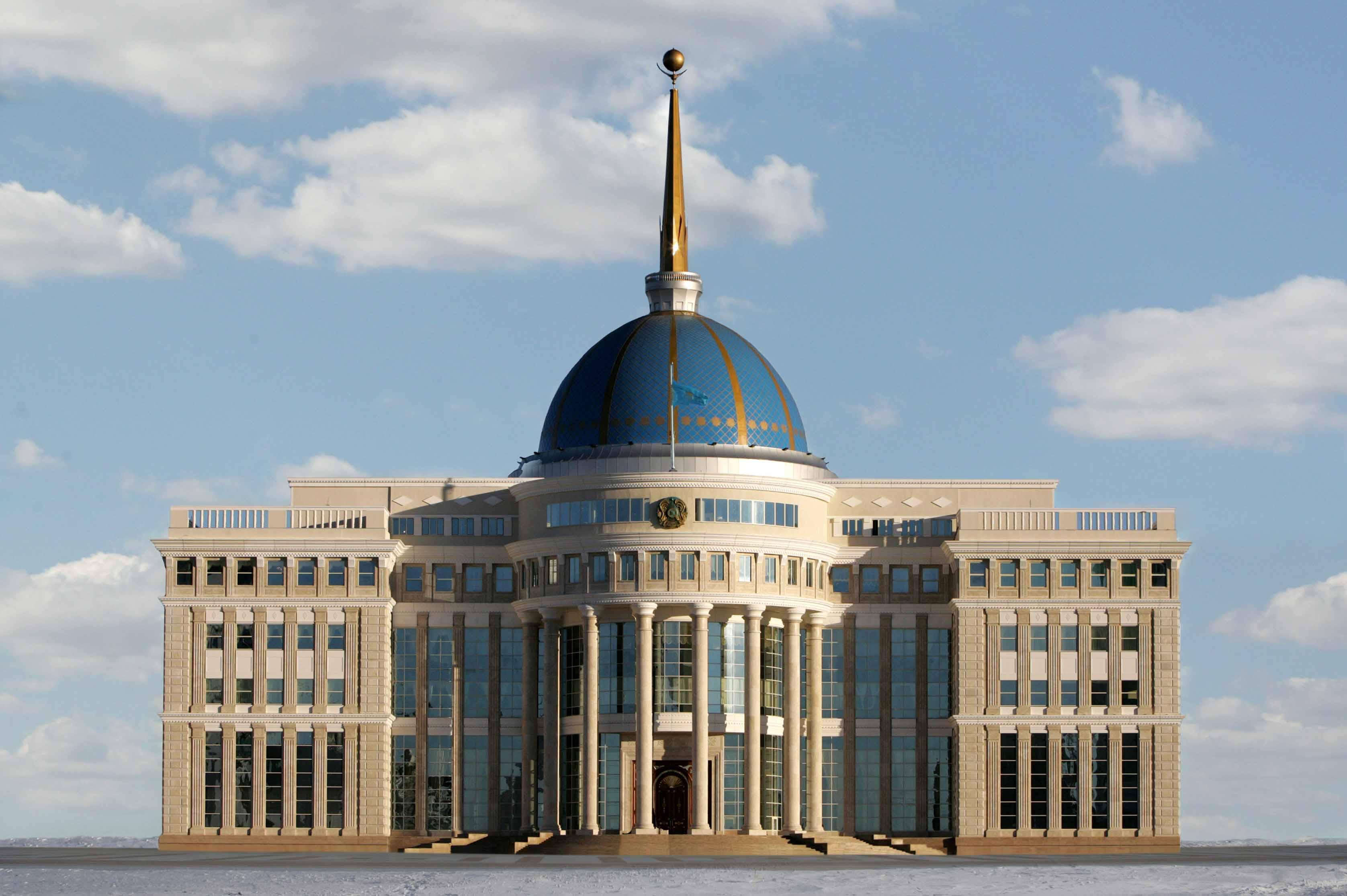 Министерство информации и общественного развития создано в Казахстане