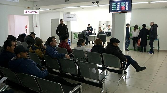 Иностранцам станет проще устроиться на работу в Алматы