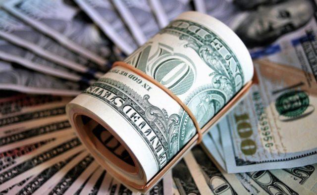 Курс валют на 26 февраля