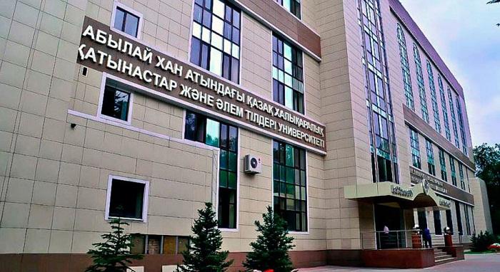 4 вуза Казахстана выставлены на продажу