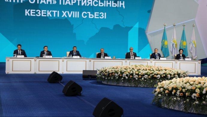 Аким Алматы выступил с докладом на съезде партии