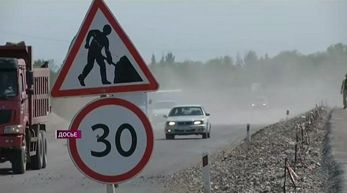 350 миллиардов тенге выделят на дороги в Казахстане