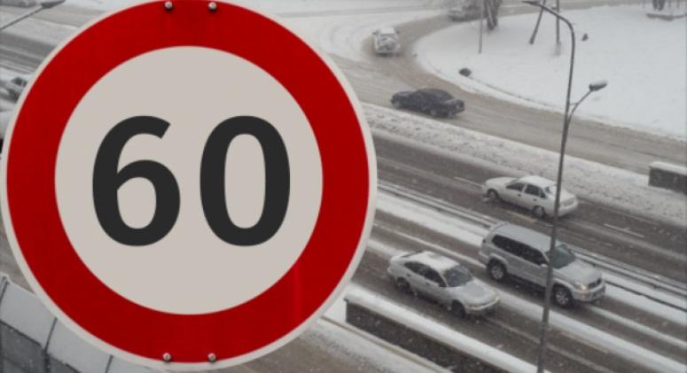 Суд отказался вернуть 80 километров в час на аль-Фараби, ВОАД и Саина