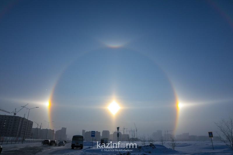 Тройное солнце наблюдали астанчане в первый день весны