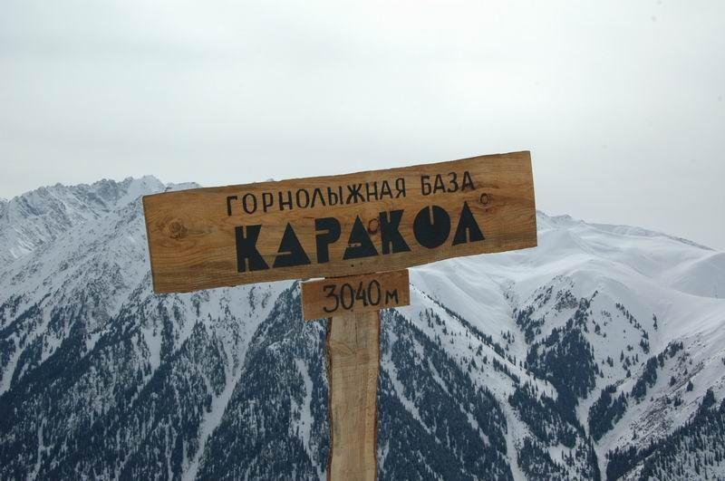 1,5 миллиона казахстанцев предпочитают отдых в Кыргызстане