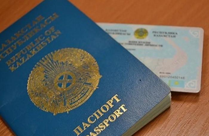 Что делать живущим без документов в Казахстане