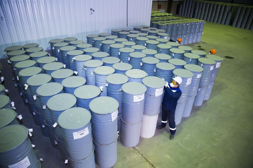 В Усть-Каменогорске появится банк низкообогащённого урана