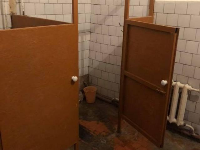 ВКО прославилась по итогам конкурса «Худший туалет страны»