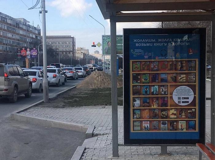 Электронные библиотеки начали устанавливать в Актау