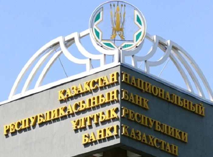 О ситуации на валютном рынке рассказали в Нацбанке РК