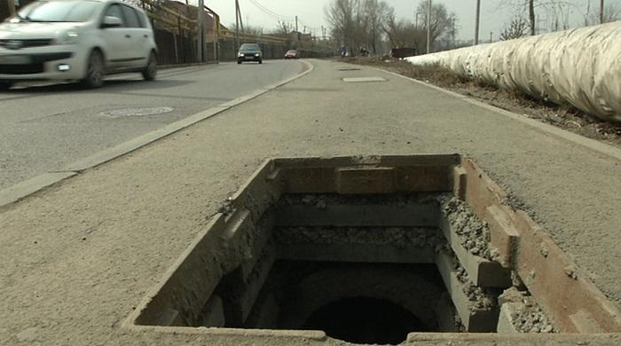 Открытые люки закроют в Наурызбайском районе Алматы