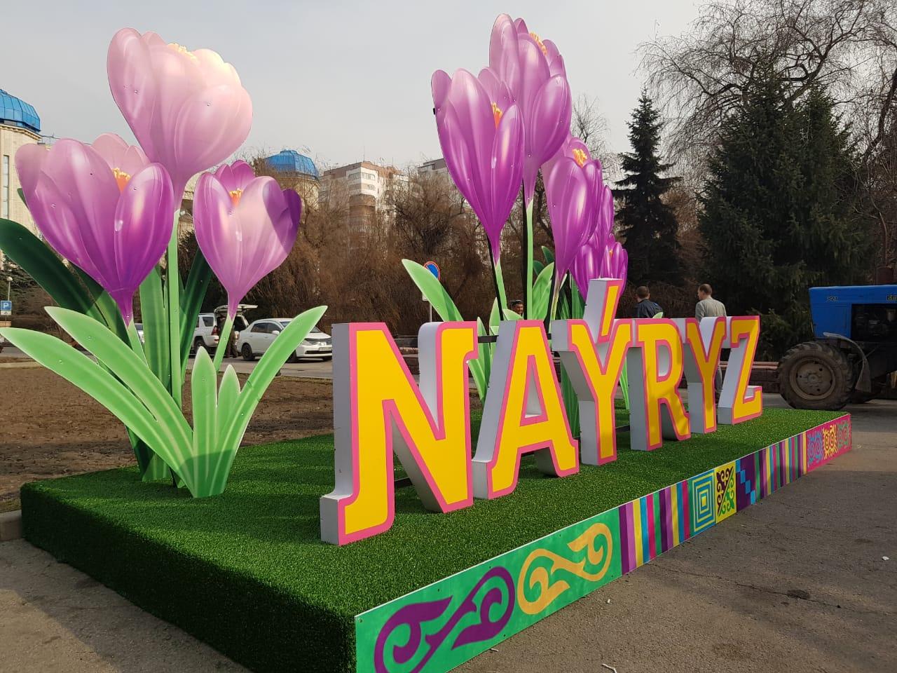 Наурыз-2019 в Алматы обещает запомниться новыми рекордами