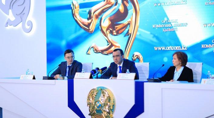 """Казахстанцам, нуждающимся в помощи, помогут в """"Nur Otan"""" - новый проект """"Халыққа көмек"""""""