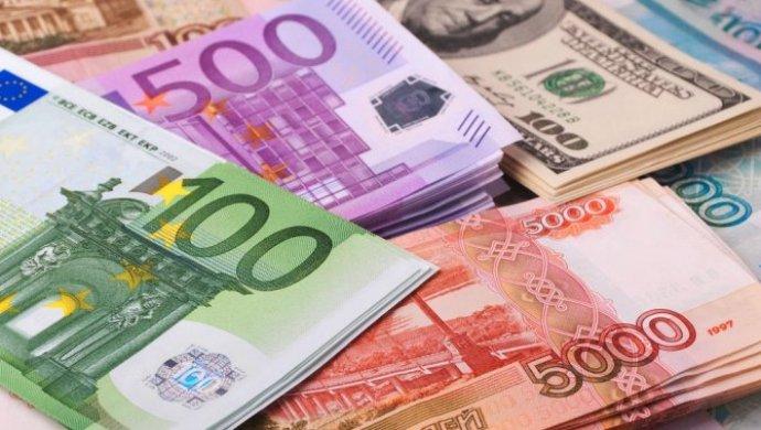 Курс валют на 27 марта