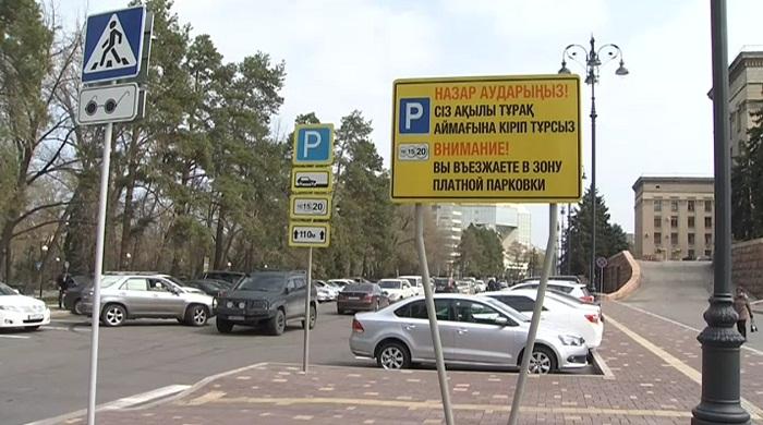 Платные парковки Алматы: водители нарушили правила на 522 млн тенге