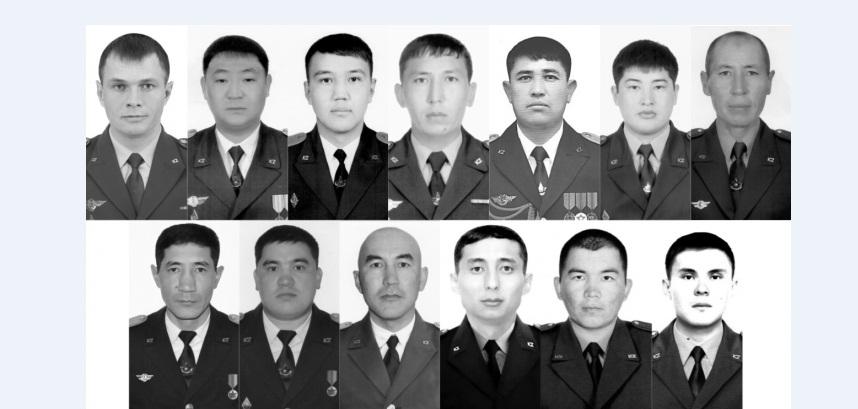 Крушение вертолета в Кызылординской области: названы имена погибших