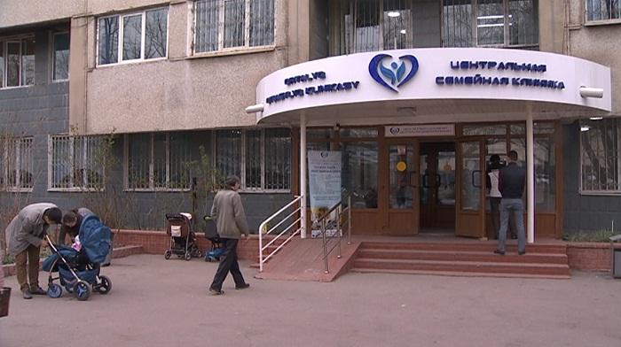 Центральная семейная клиника Алматы провела день открытых дверей