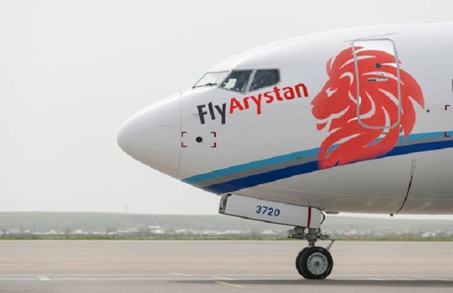 Стартовали продажи лоукостера Fly Arystan