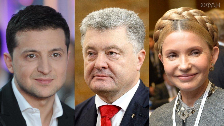 Выборы президента в Украине: мнение казахстанского эксперта
