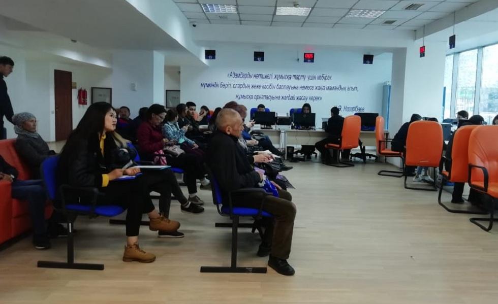 В Алматы упростили процедуру подачи заявок на получение адресной социальной помощи