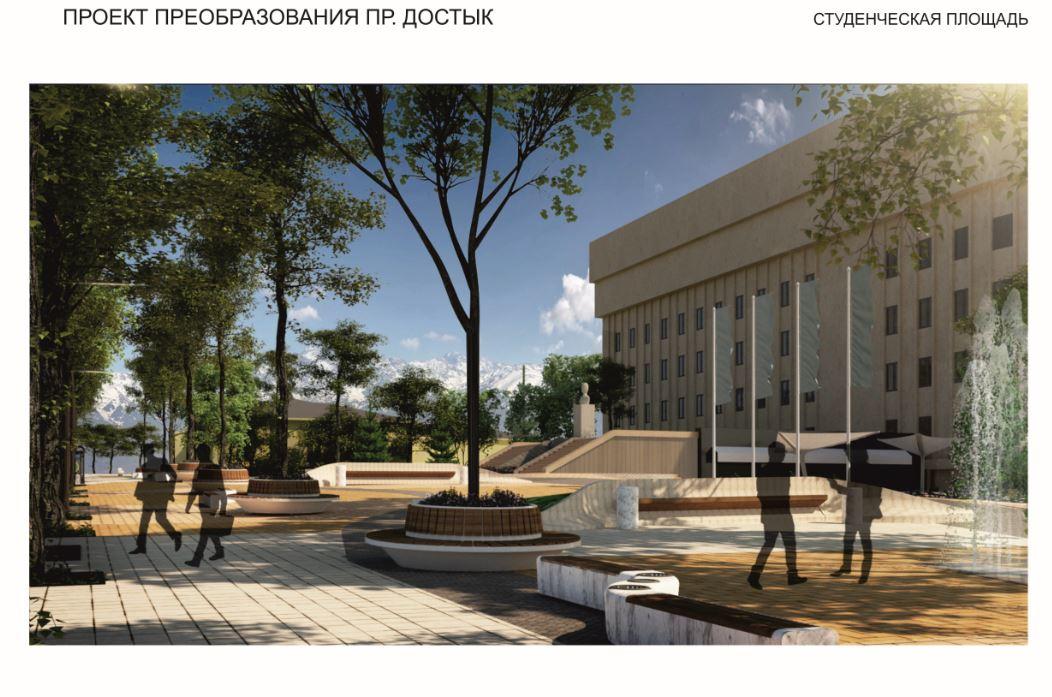 Улицы Жибек жолы, Байсеитовой и проспект Достык ждет реконструкция с апреля