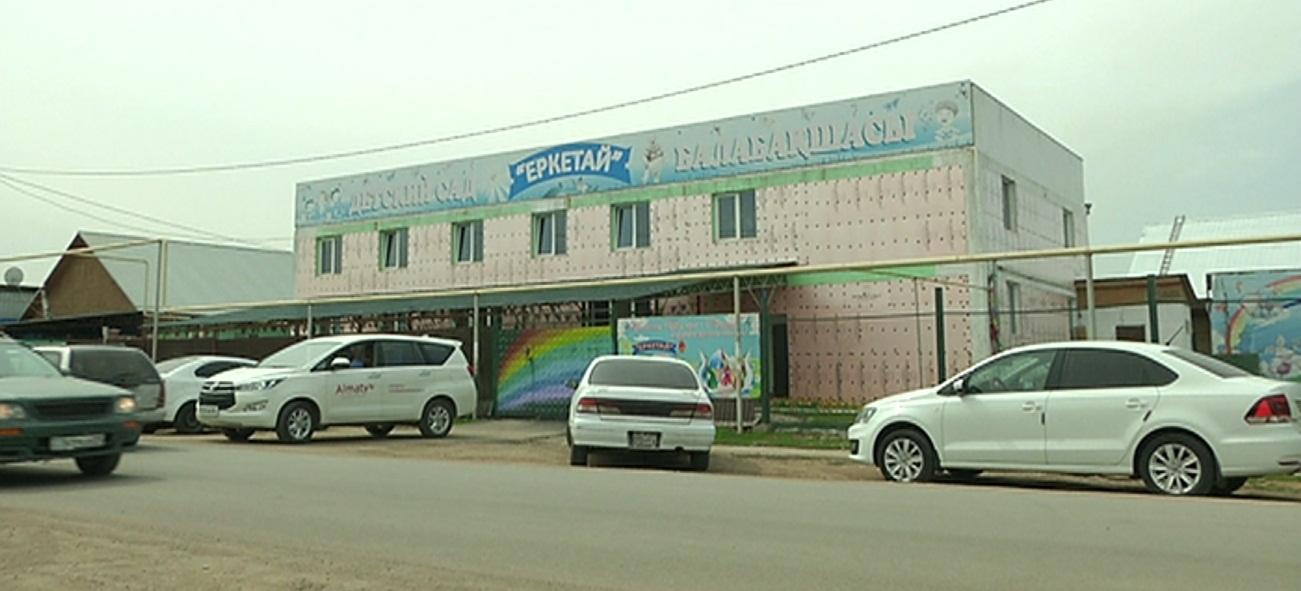 Детский сад обокрали во второй раз в Алатауском районе Алматы