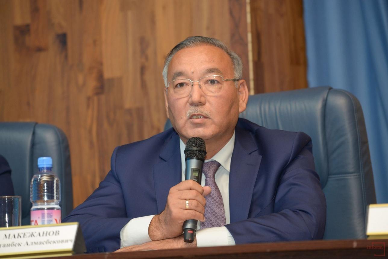 Назначен аким Медеуского района Алматы