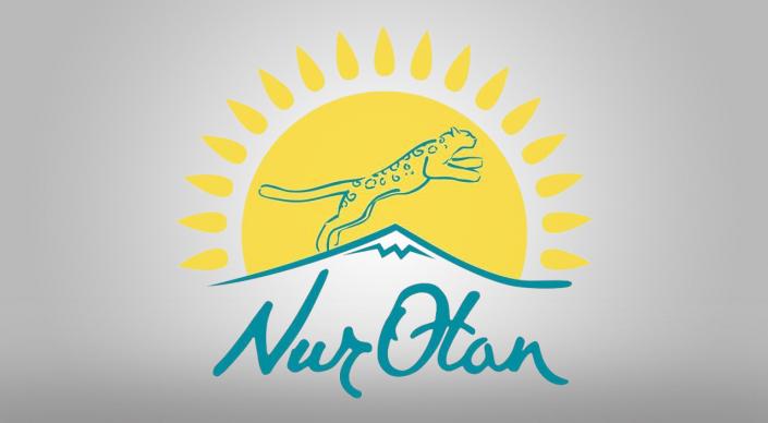 """Партия """"Nur Otan"""" представит своего кандидата на выборы до конца апреля"""
