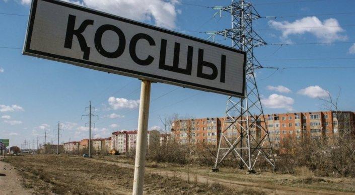 Президент в Twitter поручил решить проблему отсутствия питьевой воды в п. Косшы