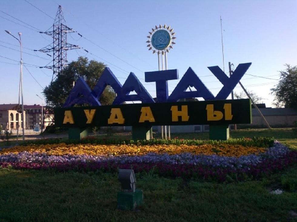 Открытый разговор с акимом: что волнует жителей Алатауского района