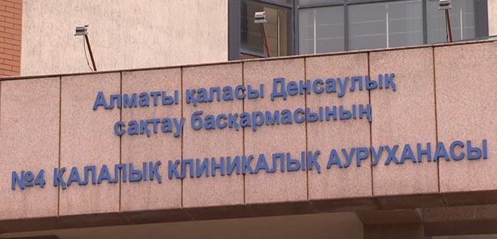 Жителю Алматы едва не оторвало руку при попытке вскрыть неизвестное взрывное устройство