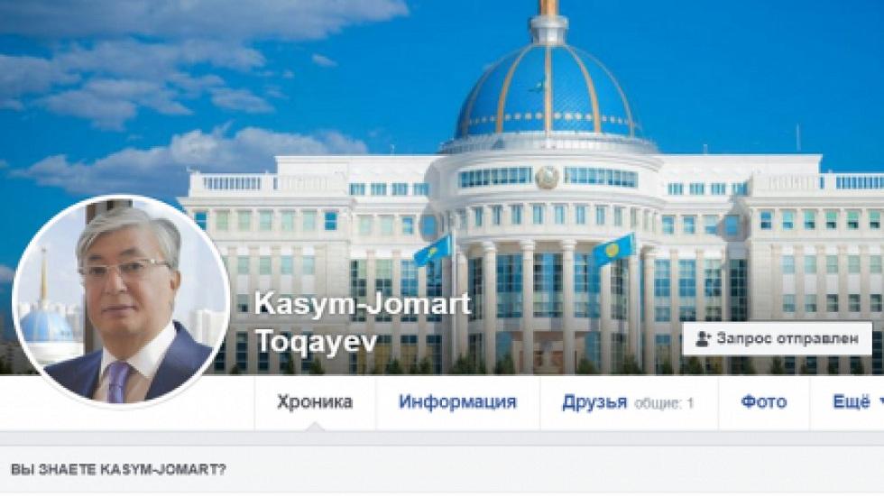 Фейковые аккаунты Президента РК появились в соцсетях