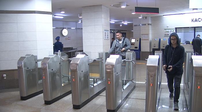 «Турникет честности»: на станции метро «Абай» в Алматы внедрен безбарьерный пропуск