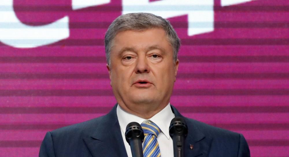 Петр Порошенко признал поражение на выборах