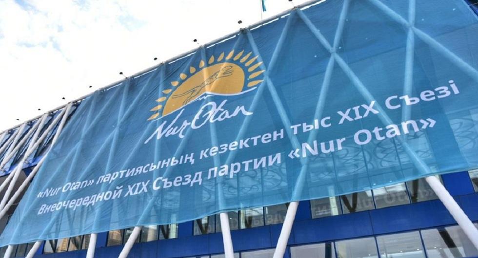 """Съезд """"Nur Otan"""": кто станет кандидатом в президенты"""