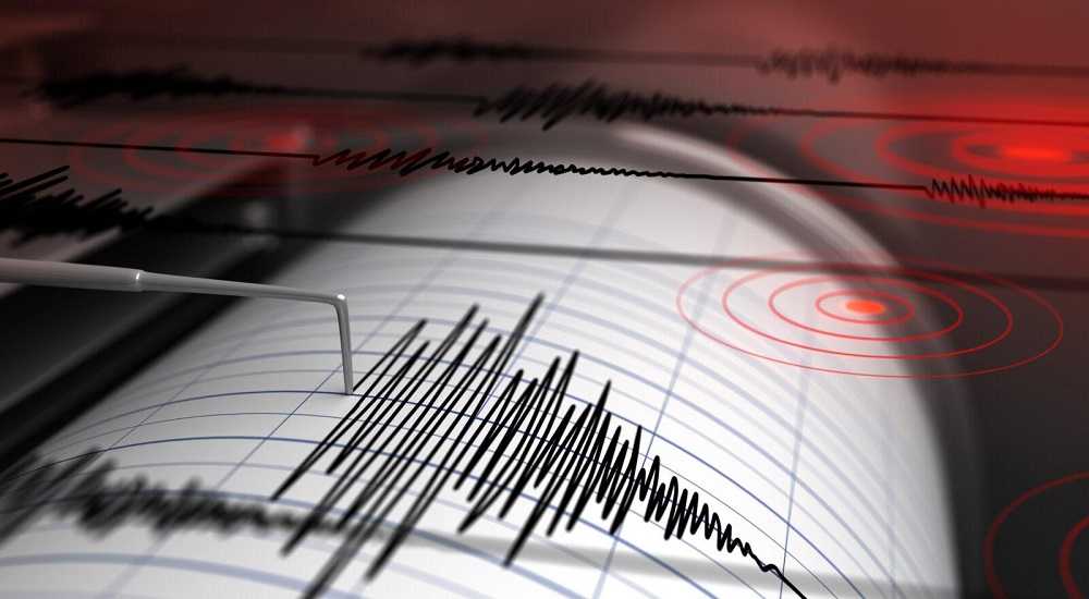В 118 км от Алматы произошло землетрясение