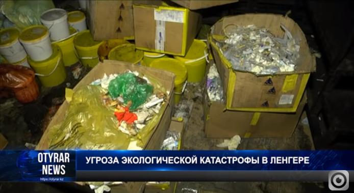 В городе Ленгер Туркестанской области обнаружили человеческие останки в пластиковых бутылках