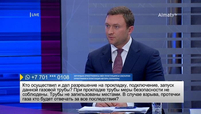 """Открытый разговор с акимом: Павел Кулагин в эфире телеканала """"Алматы"""""""