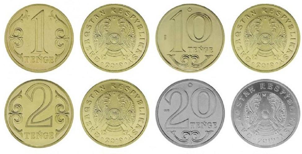 Нацбанк Казахстана выпустил в обращение монеты тенге с измененным дизайном