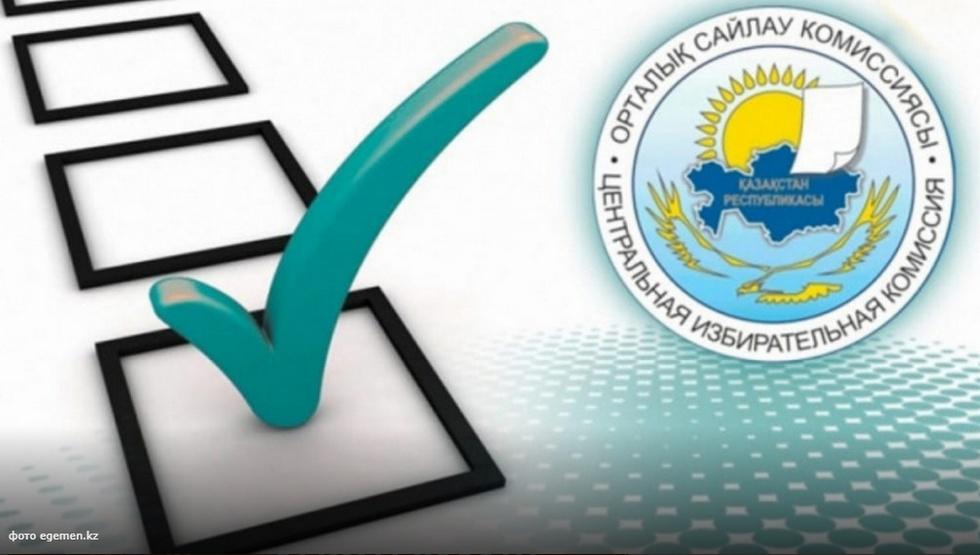 Выдвижение кандидатов в президенты Казахстана завершилось