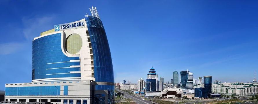 Цеснабанк переименован в Jýsan Bank