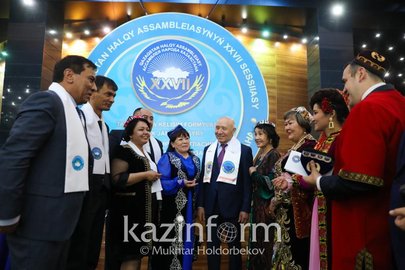 Нұр-Сұлтанда Қазақстан халқы ассамблеясының сессиясы басталды