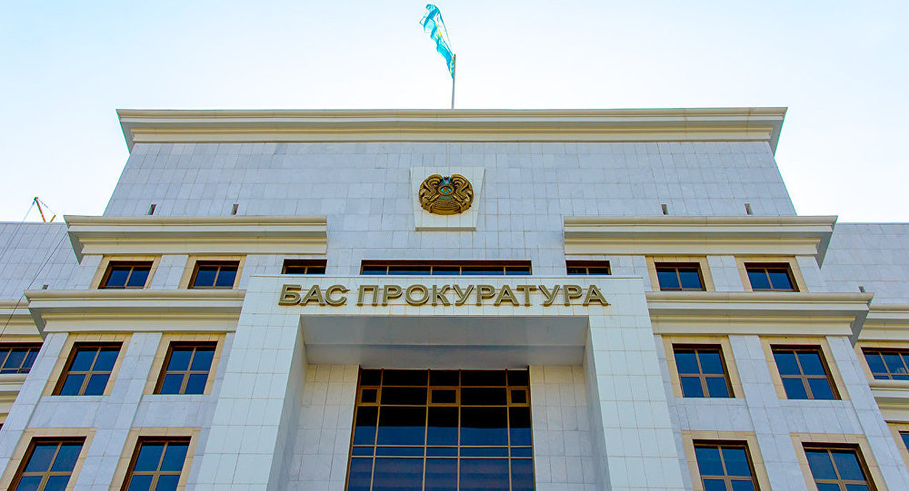 Заявление в связи с призывами о митинге сделала Генпрокуратура РК