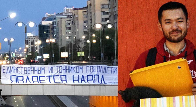 Задержанного за развернутый плакат художника в Алматы освободили